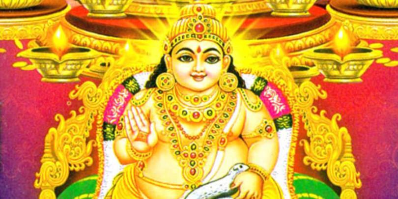 Dhanteras 2017 Date During Diwali Puja 2017 - Indian Astrology
