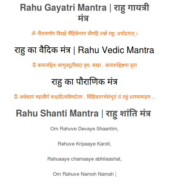 Calculate Rahu Kaal - Rahu Kaal Time For The Whole Week